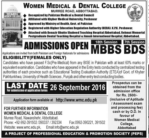 Women Medical And Dental College Admissions 2016 MBBS, BDS Form, Last Date
