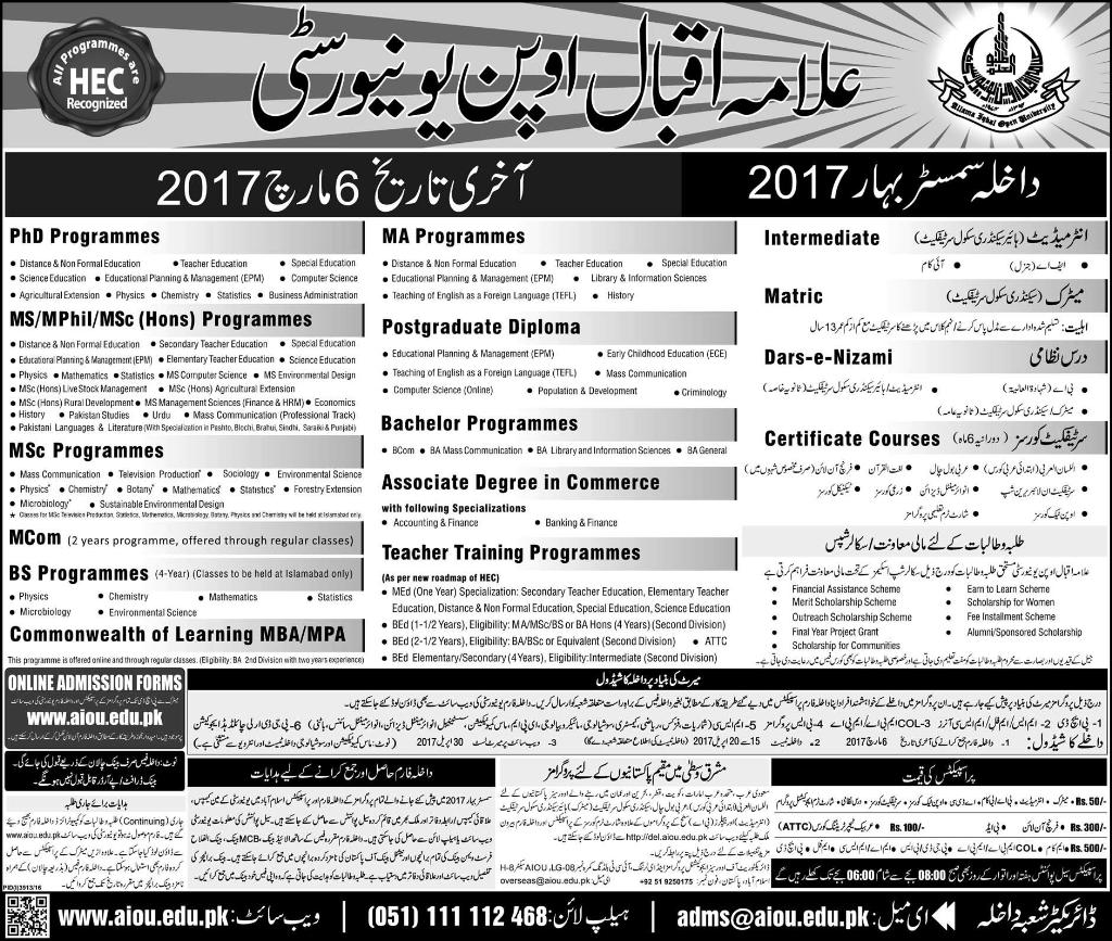 AIOU B.Ed, M.Ed Admissions 2016 Online Form Download, Last Date, Eligibility