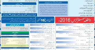 AIOU B.Ed/ M.Ed Admissions 2016 Online Form Download, Last Date, Eligibility