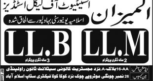 Al Meezan Law College Rawalpindi Admission 2016 LLB, LLM Form, Last Date