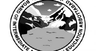 BISE Abbottabad Board Matric 9th, 10th Class Supplementary Result 2016