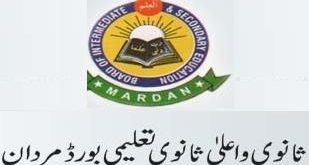 BISE Mardan Board Matric 9th, 10th Class Supplementary Result 2016