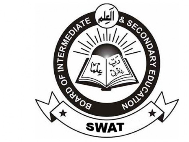 Swat Board Matric Supplementary Result 2017 9th / 10th SSC By Name, Roll No