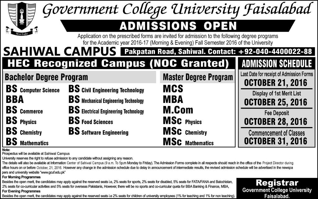 GCUF Sahiwal Campus Admissions 2017 Form Download Merit List