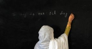 How To Become A School Teacher In Pakistan