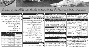 Join Pakistan Navy As Sailor 2017 B Batch S Online Registration Apply Last Date