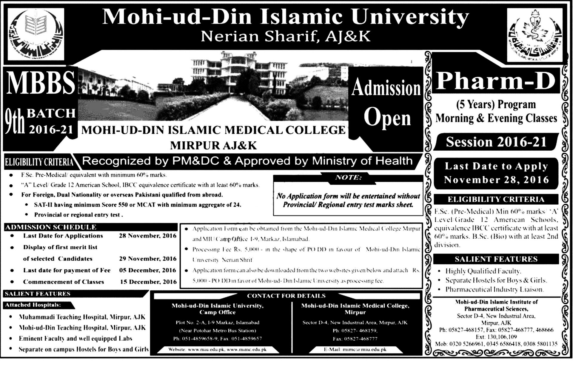 Mohiuddin Islamic Medical College Mirpur Admission 2016-17 MBBS Downlaod Form