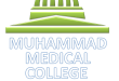 Muhammad Medical College MMC Admissions 2017-18 MBBS Test Date