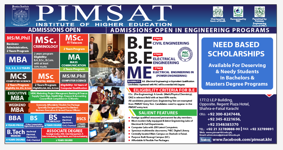 PIMSATS Institute Of Higher Education Admissions Fall 2016 Form, Eligibility