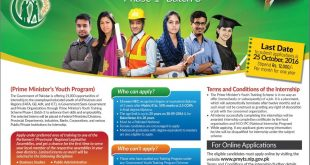 PM Youth Training Program 2016 NIP Online Registration Form, Last Date
