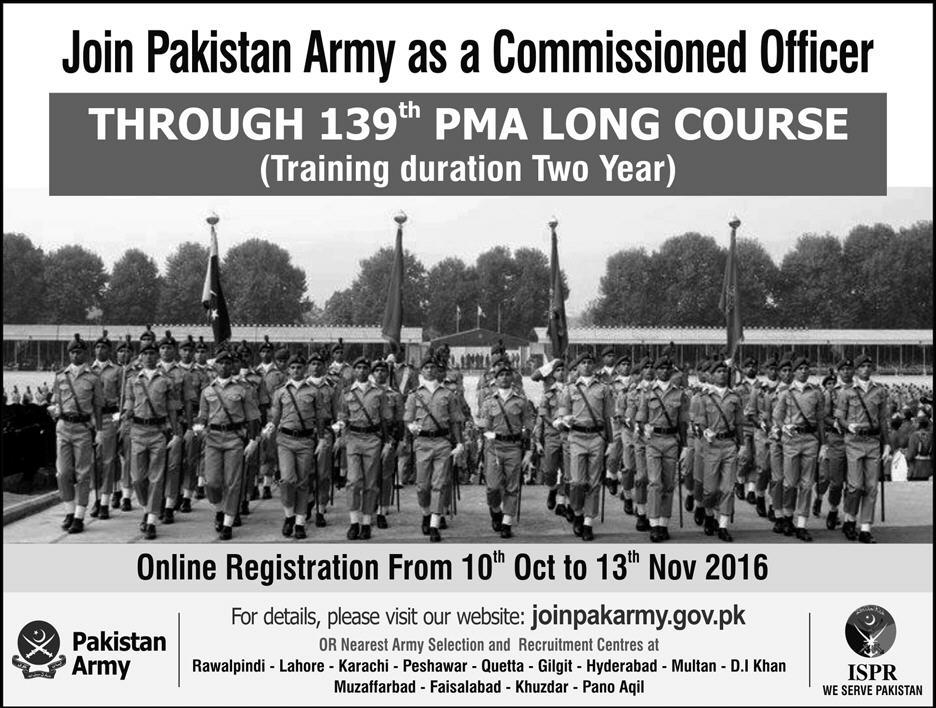 PMA 139 Long Course Online Registration 2016 Eligibility, Last Date