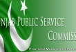 PPSC PMS Syllabus For Combined Competitive Exams 2018 Jobs Online Form Date
