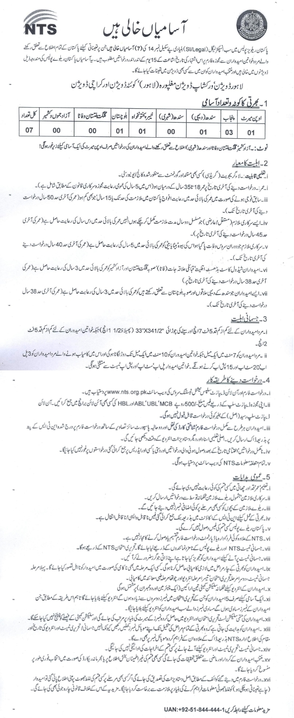Sub Inspector Jobs In Pakistan Railway Police 2016 NTS Application Form Last Date