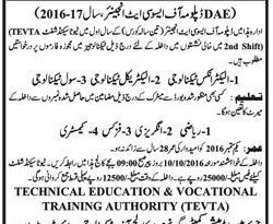 TEVTA DAE Admissions 2016-17 In GCT Raiwind Road Lahore Admission Form Date