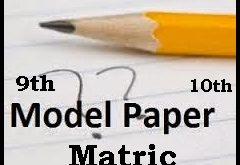 All Punjab Board Matric 9th/ 10th Class Model Papers 2018