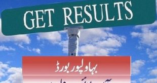 BISE Bahawalpur Board Inter Part 1, 2 Supplementary Result 2017