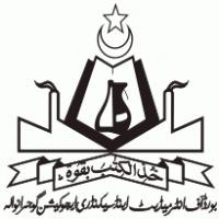 BISE Gujranwala Board Inter Part 1, 2 Supplementary Result 2017, Gujranwala Board Inter Supplementary Result 2017