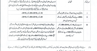 BISE Lahore Board Online Inter Admission Registration Form 2017