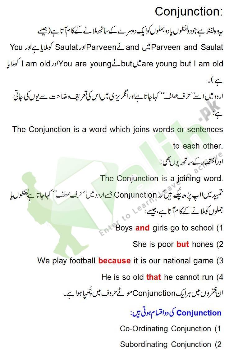 Conjunction Definition And Examples In Urdu Kinds Of Conjunction