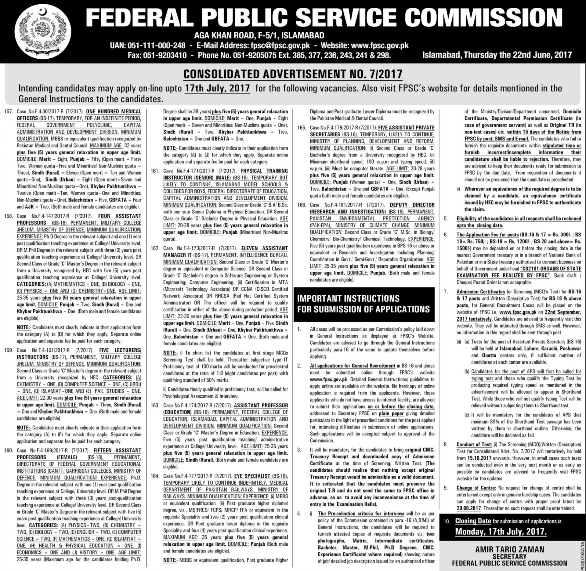 FPSC Latest Jobs 2017 In Pakistan Apply Online Advertisement Federal Public Service Commission