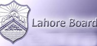 Lahore Board Matric 9th Class Registration 2018 Last Date Fee