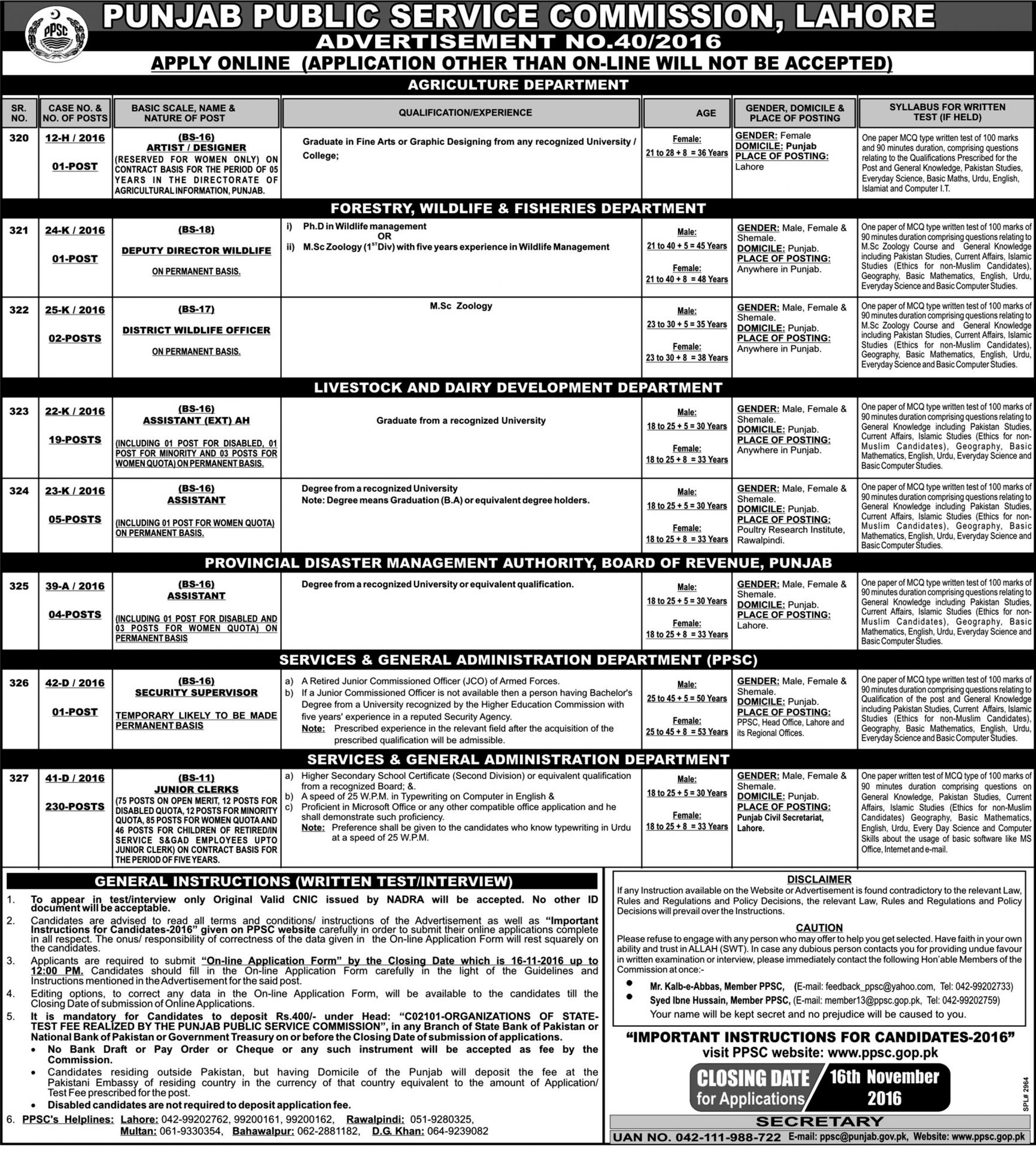 PPSC S&GAD Jobs 2016 Junior Clerk Apply Online Form, Last Date