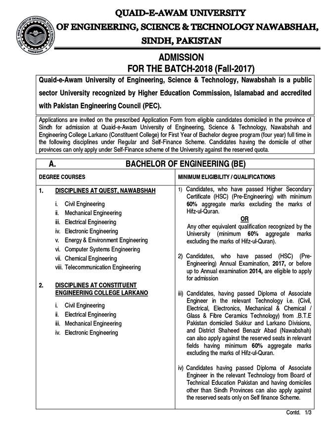 QUEST Nawabshah Admission 2017-18 Form Entry Test Date Eligibility
