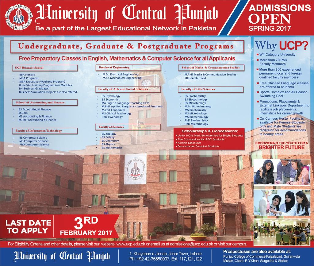 UCP Spring Admission 2017 University Of Central Punjab Form
