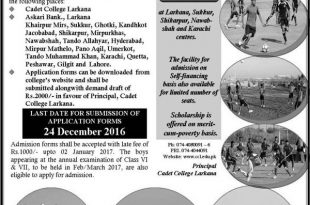 Cadet College Larkana 7th, 8th Class Admission 2017-18 Application Form, Test Date