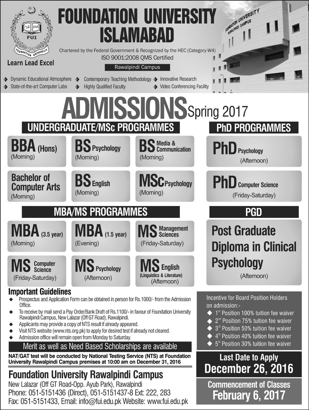 Foundation University Islamabad FUI Admissions Spring 2017 Form, Last Date