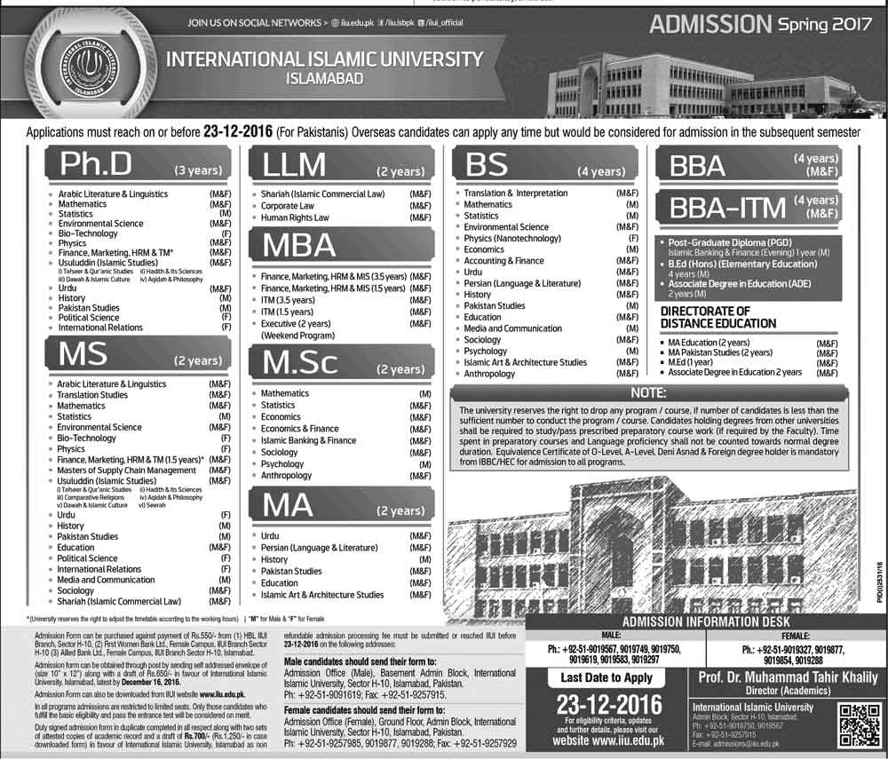IIU Islamabad Spring Admissions 2017 Form Download, Eligibility, Last Date