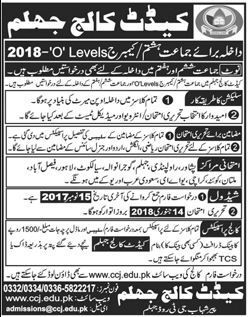 Military College Jhelum 8th Class Admission 2018 Form Download