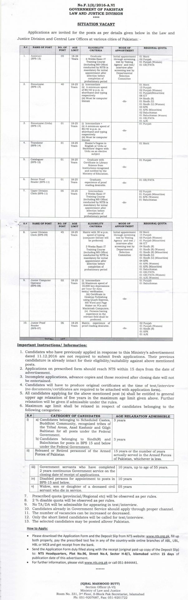 Ministry of law and justice molaw jobs 2017 nts application form ministry of law and justice molaw jobs 2017 nts application form last date falaconquin