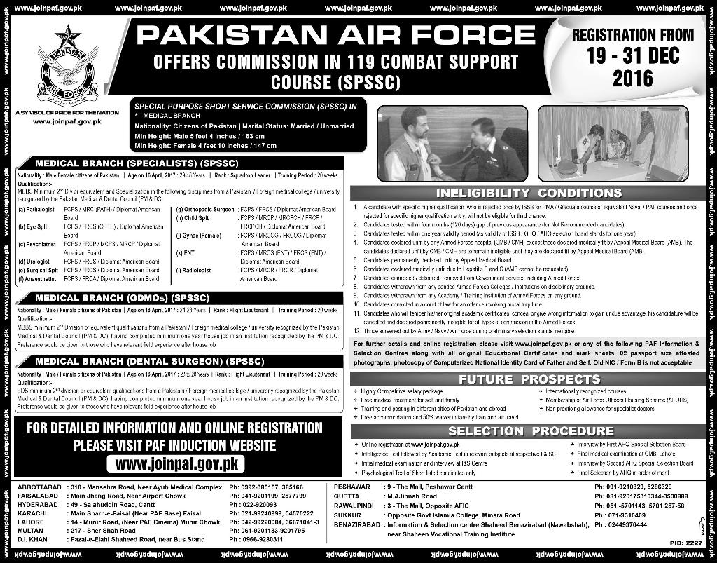 PAF Jobs For Commission In 119 Combat Support Course 2016 Online Registration