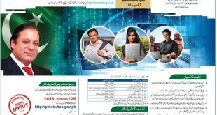 PM Nawaz Sharif Laptop Scheme Phase 4 Online Registration 2017-2018 Last Date