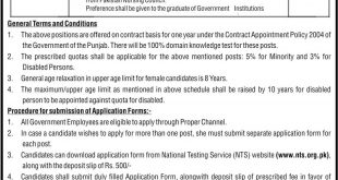 Punjab Primary And Secondary Healthcare Department Jobs 2017 NTS Application Form