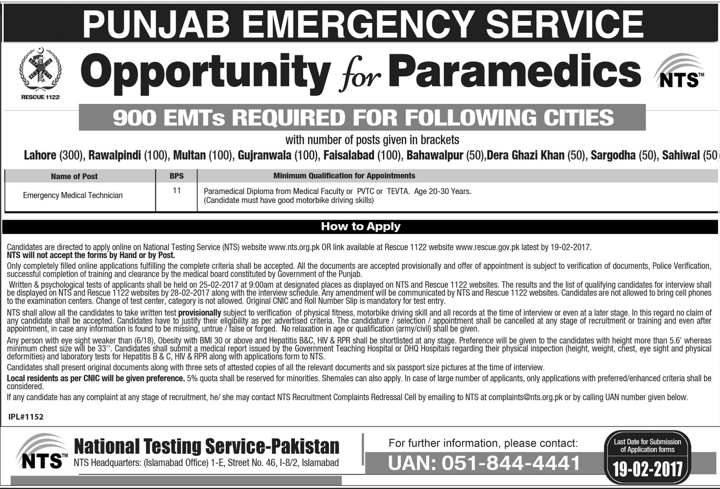 Rescue 1122 EMT Jobs 2017 Emergency Medical Technician Jobs NTS
