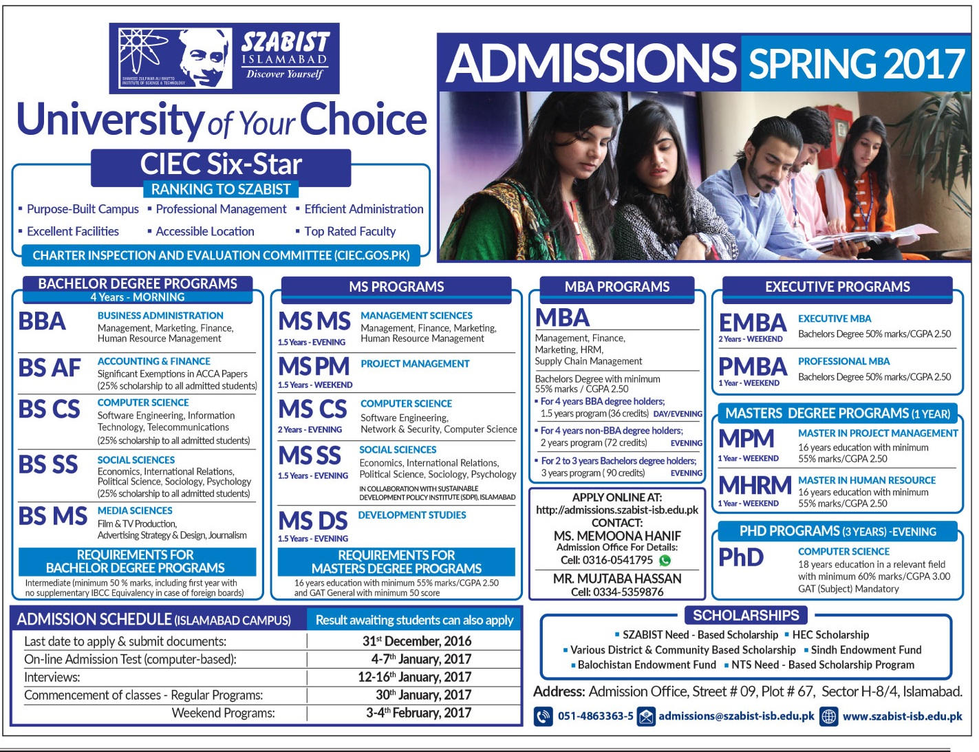 SZABIST Islamabad Spring Admissions 2017 Form, Last Date