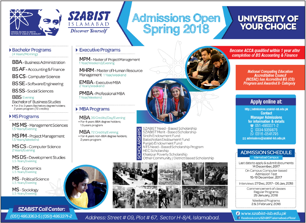 SZABIST Islamabad Spring Admissions 2018 Form, Last Date