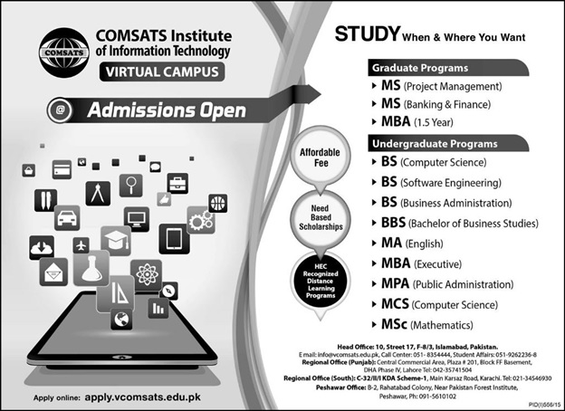 COMSATS Virtual Campus Admissions Spring 2018 Apply Online