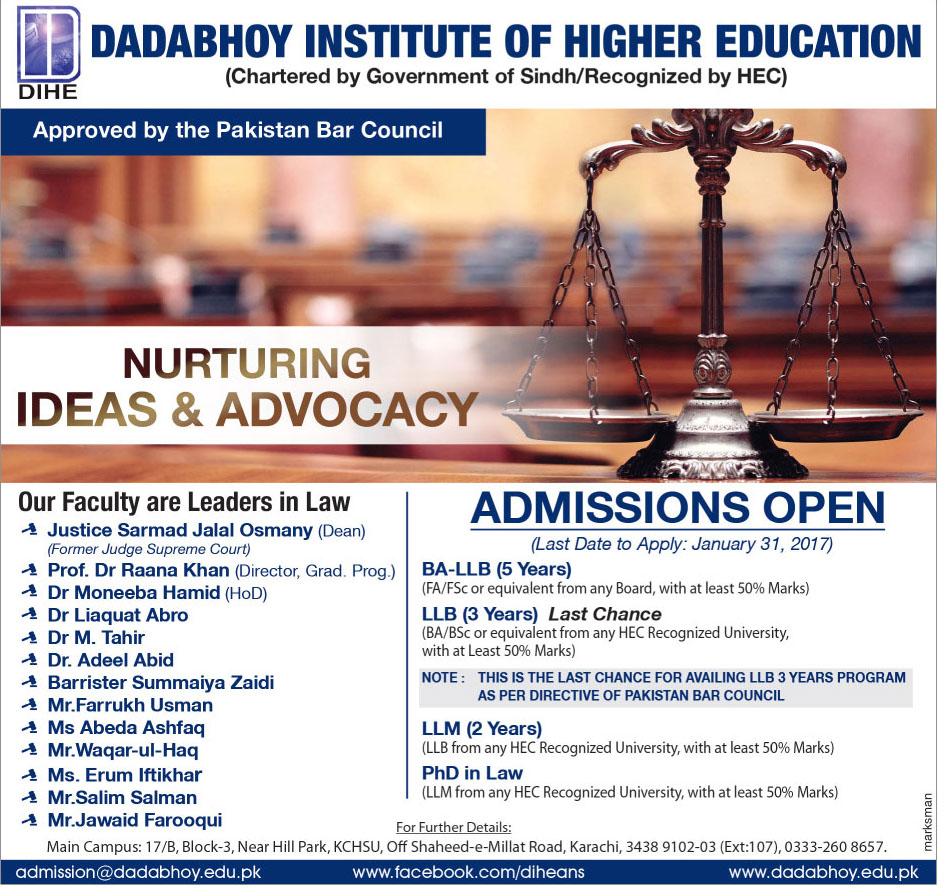 Dadabhoy Institute Of Higher Education Karachi Admission 2017 LLB, LLM Form