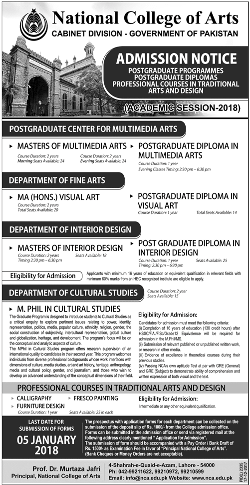 NCA Admissions 2019 Lahore And Rawalpindi Campus Schedule