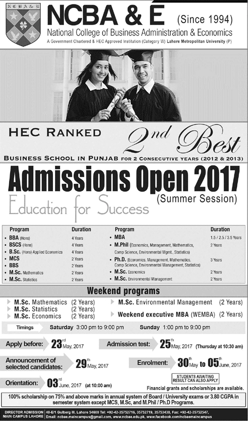 NCBA&E Lahore Spring Admissions 2017