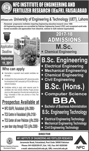 NFC Institute Of Engineering Fertilizer Research IEFR Admissions 2017 Form Last Date