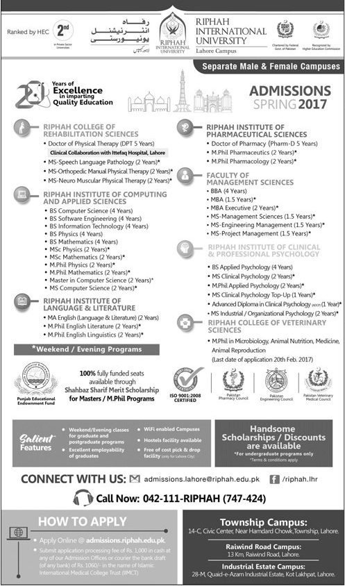 Riphah International University Lahore Pharm D, DPT Spring Admission 2017Form