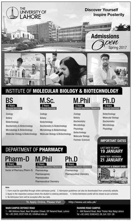 The University Of Lahore UOL Admission Spring 2017