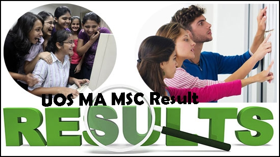 University of Sargodha UOS MA MSC Result 2016 - 2017 Part 1, 2