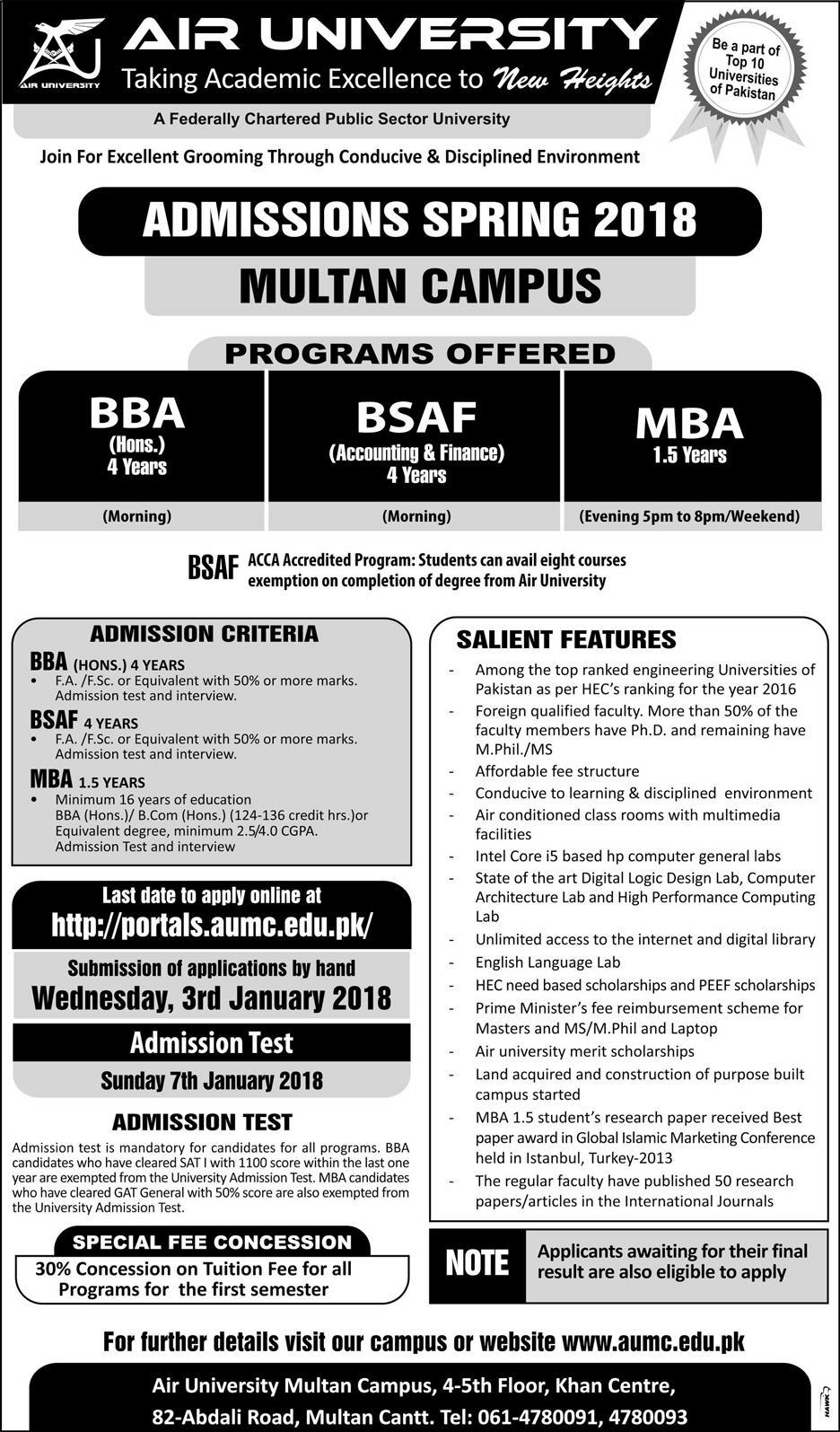 Air University Multan Campus AUMC Admissions 2018 Download Form, Last Date