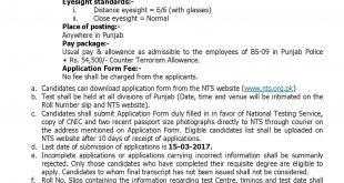 CTD Punjab Corporals Jobs 2017 Counter Terrorism Department NTS Form, Test Date