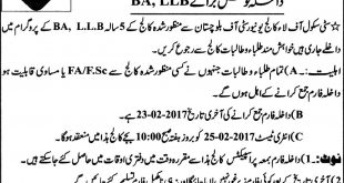 City School Of Law BA, LLB Admissions 2017 Form Download Online, Last Date
